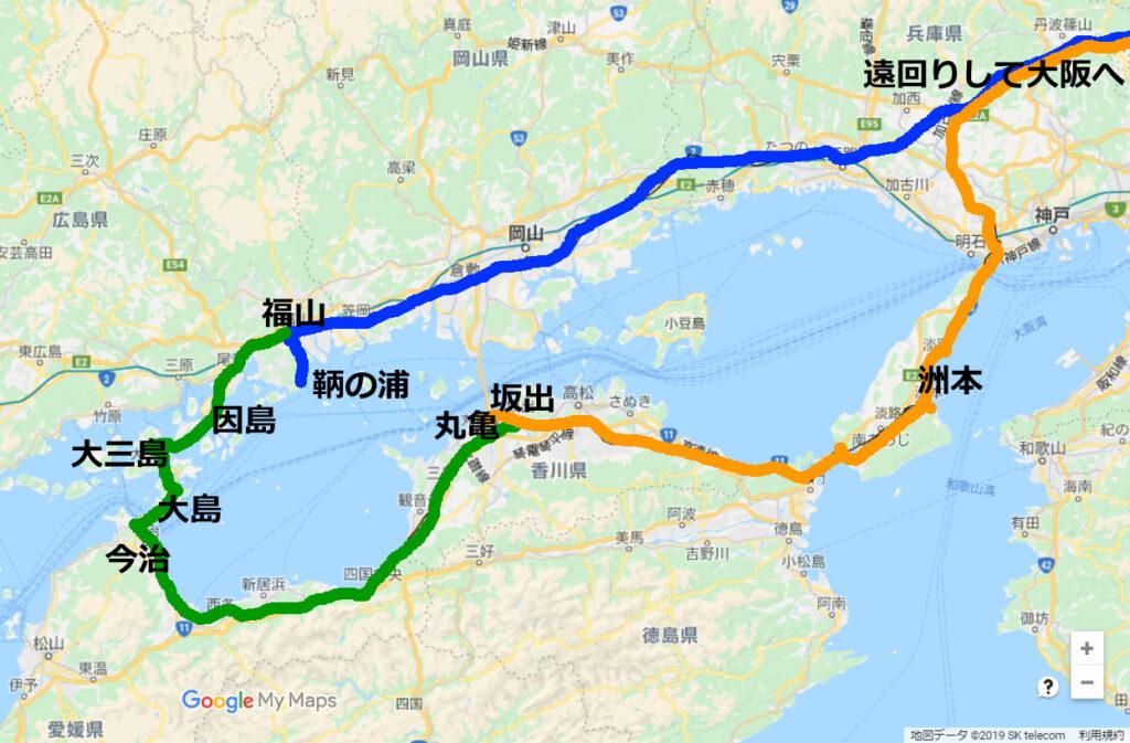 丸亀~大阪へ(オレンジの線)