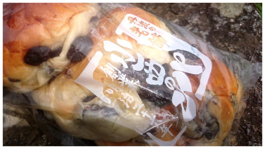小西のパン12