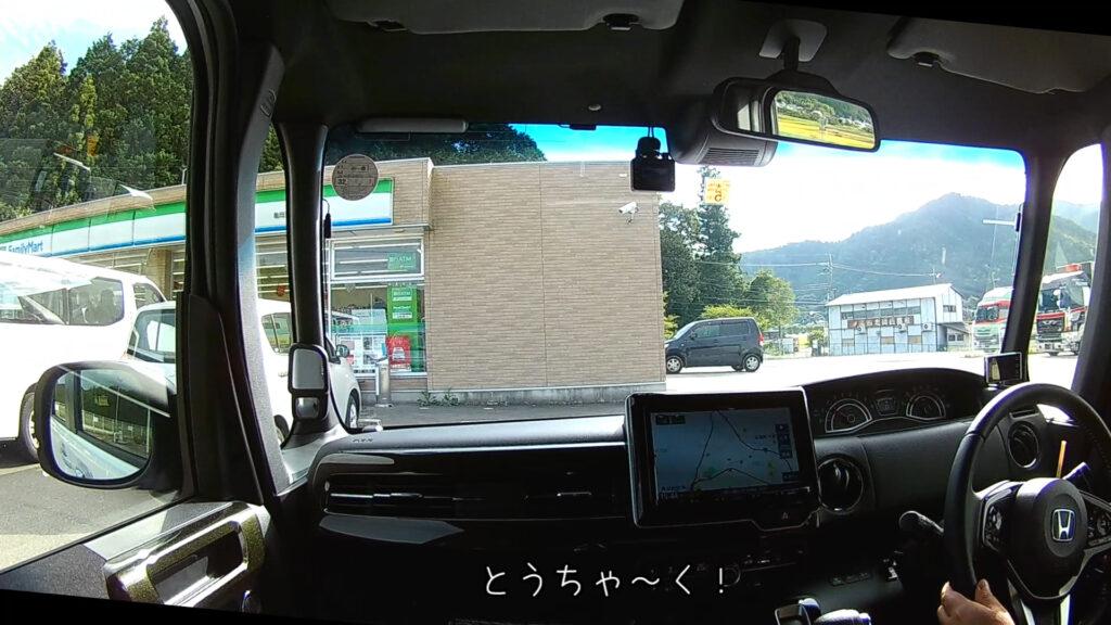 ファミリーマート(亀岡市)