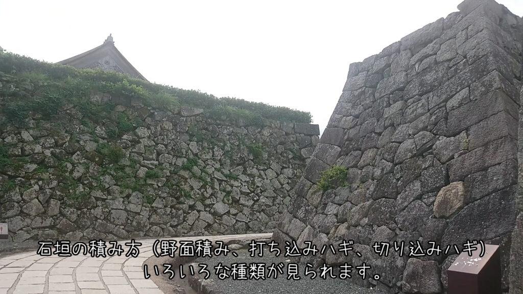 篠山城 石垣